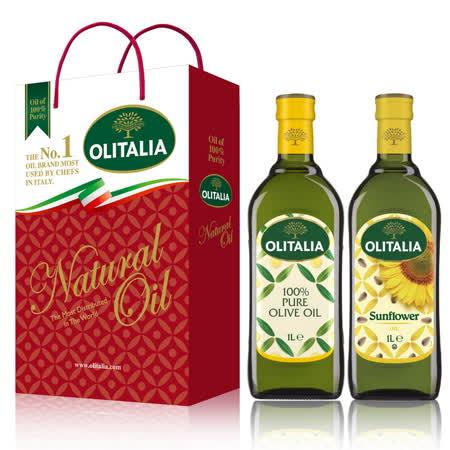 Olitalia奧利塔純橄欖油+葵花油禮盒組