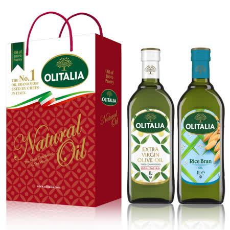 Olitalia奧利塔特級冷壓橄欖油+玄米油禮盒組(1000mlx2)
