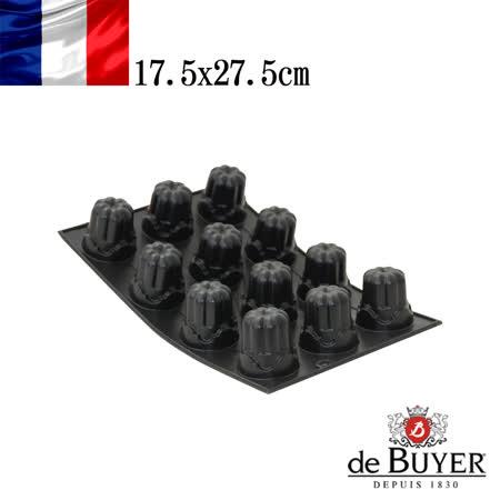 【勸敗】gohappy法國【de Buyer】畢耶烘焙『黑軟矽膠模系列』12入法式可麗露烤模效果好嗎愛 買 餐廳
