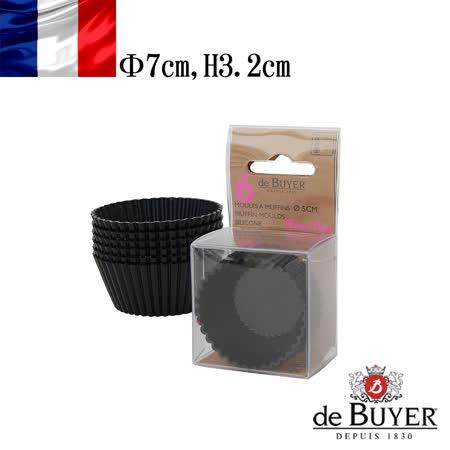 法國【de Buyer】畢耶烘焙『黑軟矽膠模系列』7公分杯子蛋糕6入