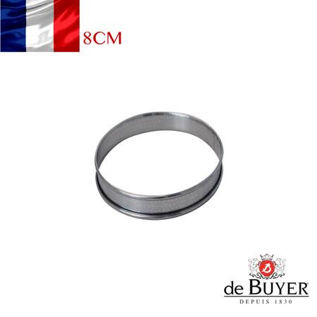法國【de Buyer】畢耶烘焙『不鏽鋼氣孔塔模系列』8公分塔模(2入)