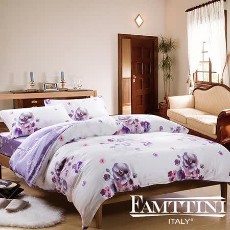 義大利Famttini【戀紫情迷】加大四件式頂級純正天絲兩用被床包組