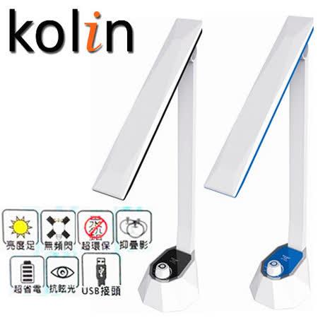 【歌林Kolin】LED旋鈕護眼檯燈KTL-SH300LD(任選)