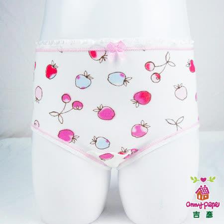 【Anny pepe】女童水果三角褲(莫代爾)
