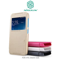 NILLKIN HTC Desire 526 星韵系列皮套 開窗皮套 滑動接聽 側翻皮套 保護套