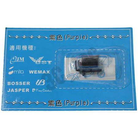 [ 打卡鐘 色帶 UB 優美 2代 3代 4代 ] JM堅美系列 皮爾卡登 Anice GT-3700 VISION ER-168 墨球 墨水 碳粉