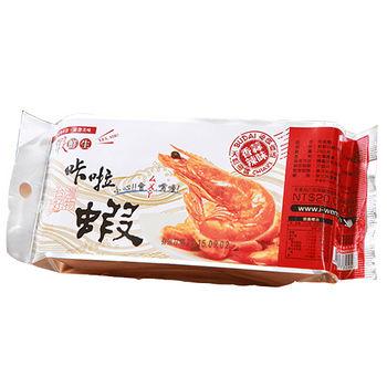 卡啦脆蝦辣味25g