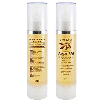 星之冠摩洛哥護髮黃金果油
