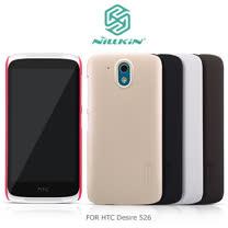 NILLKIN HTC Desire 526 超級護盾硬質保護殼 抗指紋磨砂硬殼