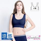 【美麗焦點】輕機涼感超彈力美胸衣-深藍色U背款(2452)