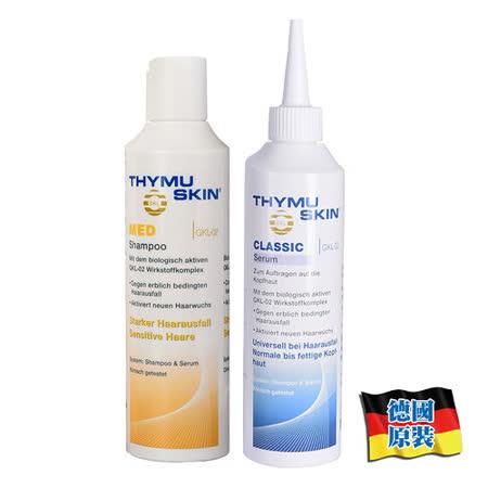 德國欣髮源 Thymuskin 加強經典養髮組 (洗髮精200ml+養髮液200ml)