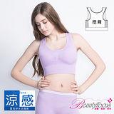 【美麗焦點】輕機涼感超彈力美胸衣(挖背款)-淺紫色2453