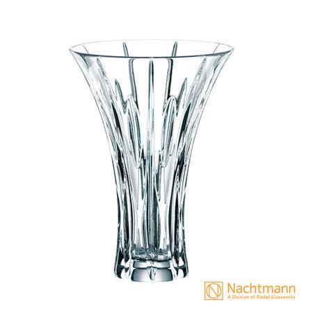 【NACHTMANN】 綻放花瓶23cm