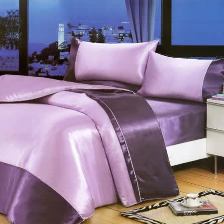 《KOSNEY 時尚紫鑽》雙人頂級絲緞四件式床包被套組