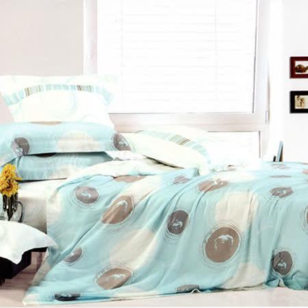 《KOSNEY 藍海戀人 》雙人100%天絲TENCEL八件式兩用被床罩組