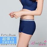 【BeautyFocus】台灣製無縫俏臀超彈力平口褲-2454深藍色