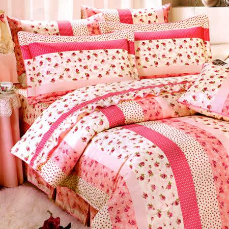 《KOSNEY 粉夢天使 》雙人100%活性精梳棉六件式床罩組台灣製