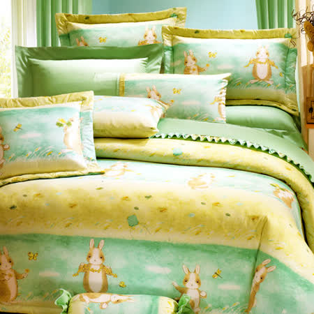 《KOSNEY 綠兔天堂 》雙人100%活性精梳棉六件式床罩組台灣製
