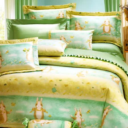 《KOSNEY 綠兔天堂 》加大100%活性精梳棉六件式床罩組台灣製