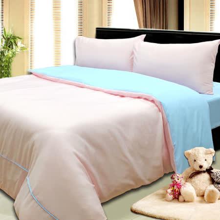 《KOSNEY  粉戀之美》3M吸濕排汗專利+涼感紗三件式單人床包被套組台灣製造