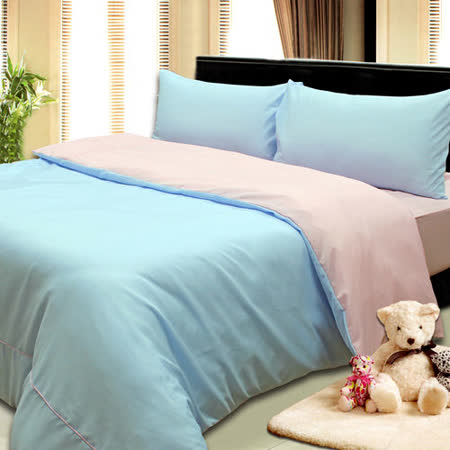 《KOSNEY  時尚之美》3M吸濕排汗專利+涼感紗三件式單人床包被套組台灣製造