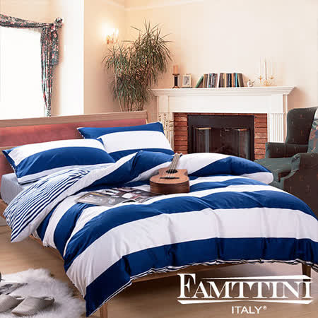 義大利Famttini【安德魯斯】加大四件式活性精梳棉床包被套組