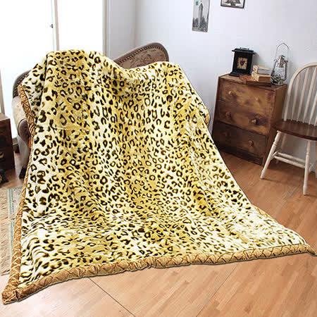 《KOSNEY-皇品豹紋》頂級日本新合纖雙層舒眠毛毯180*210cm