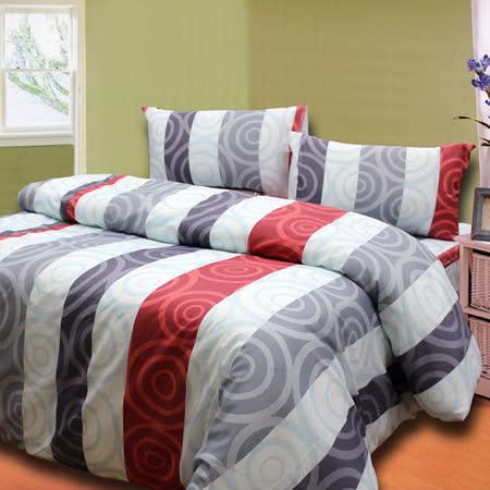 《流行線條紅 》雙人六件式舖棉兩用被床罩組-台灣製造