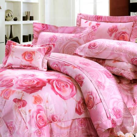 【KOSNEY- 玫瑰舞曲】頂級雙人匹馬棉八件式床罩組