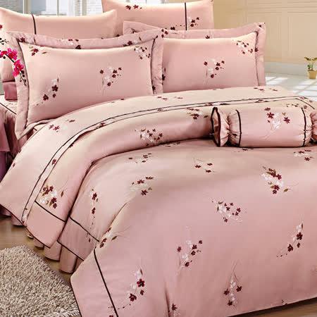 《KOSNEY 粉彩星空 》雙人100%活性精梳棉六件式床罩組台灣製