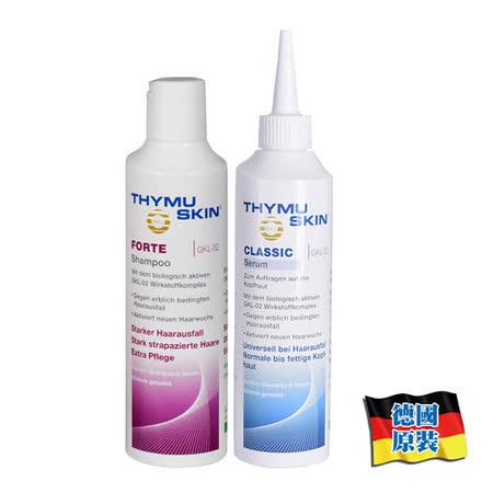 德國欣髮源 Thymuskin  強效經典養髮組 (洗髮精200ml+養髮液200ml)