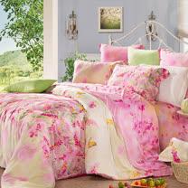 《KOSNEY 粉葉語調》雙人100%天絲TENCEL四件式兩用被床包組