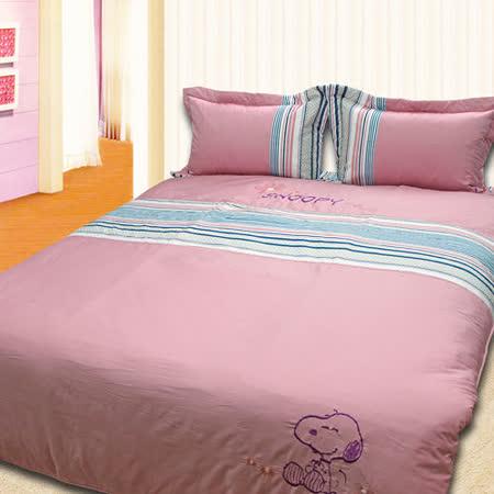 《史努比》粉色浪漫 精梳棉雙人被套6*7尺