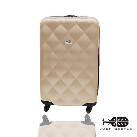 Just Beetle 菱紋系列ABS霧面輕硬殼行李箱20吋