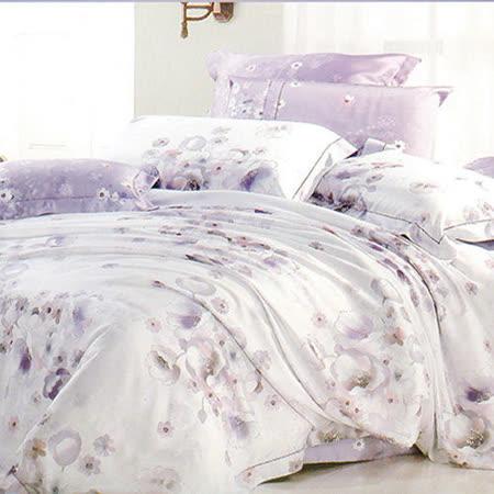 《KOSNEY 紫愛天園》雙人100%天絲TENCEL四件式兩用被床包組