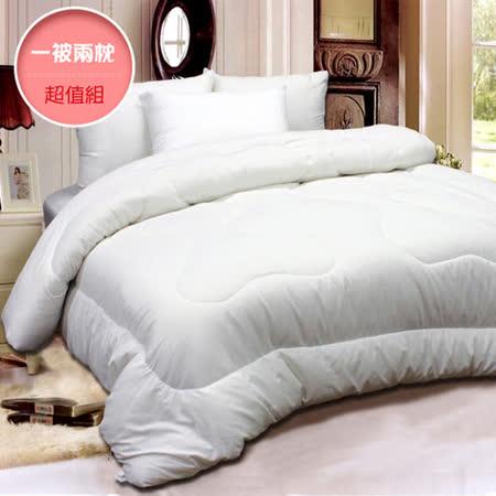 《KOSNEY 戀情》頂級壓花羽絲絨冬被(6*7尺2KG)天絲枕2入超值組台灣精製