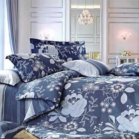 《KOSNEY 暗香美景》特大精梳棉四件式兩用被床包組