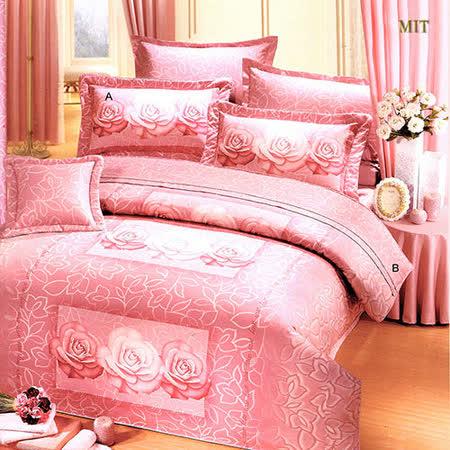 《KOSNEY 玫瑰物語》雙人100%活性精梳棉六件式床罩組台灣製