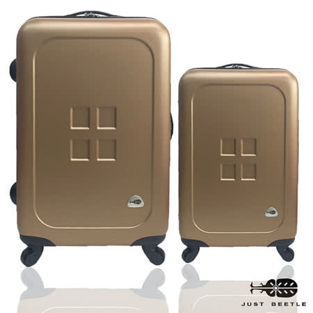 Just Beetle魔方鈕扣ABS霧面輕硬殼旅行箱/行李箱兩件組28+20吋