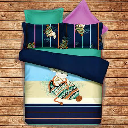 《KOSNEY 依偎童話》頂級雙人天絲絨四件式床包被套組