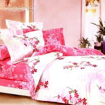 《KOSNEY 馨語妙戀》特大精梳棉四件式兩用被床包組