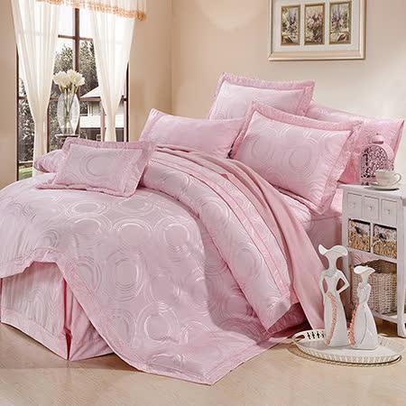 《KOSNEY 粉媚品味》特大60支活性精梳棉蕾絲緹花八件式床罩組送對枕