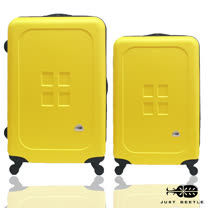 Just Beetle魔方鈕扣ABS霧面輕硬殼旅行箱/行李箱兩件組24+20吋