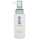 KOSE高絲 雪肌精極淬乳液(140ml)