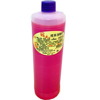 龍點環保酒精膏850g