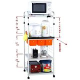 《愛樂美》1拉3抽4層可調電器架 A-11430A