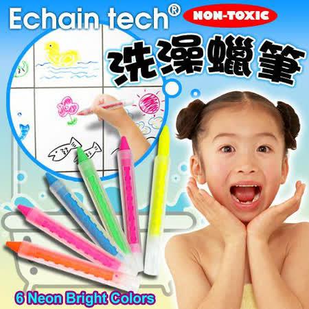 【生活百貨任選】Echain tech兒童洗澡蠟筆組-螢光色6入