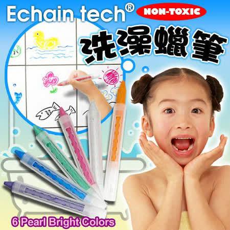 【生活百貨任選】Echain tech兒童洗澡蠟筆組-珠光亮粉色6入