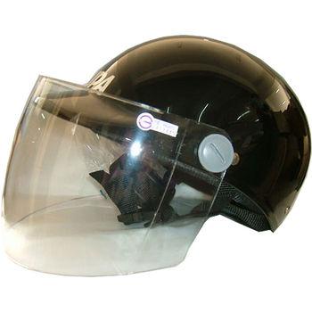 半罩附鏡安全帽(61公分-63公分)