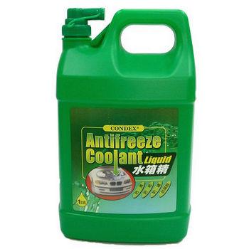 CONDEX水箱精1加侖